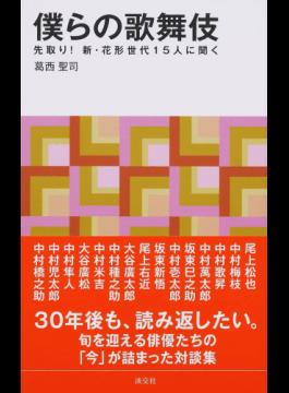 28124136_1